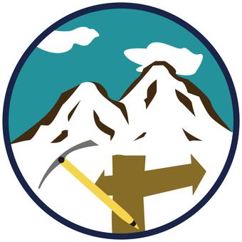 등산 이정표