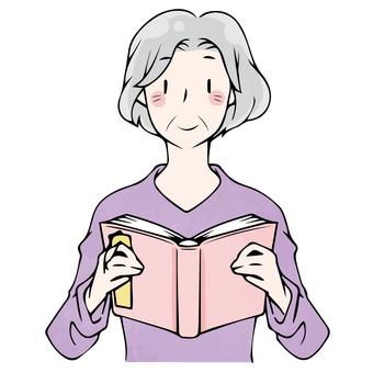 독서의 가을 아줌마
