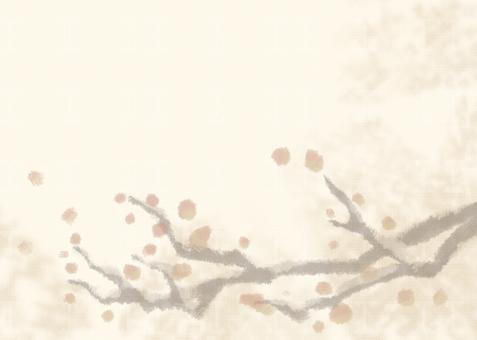 Japanese style wind
