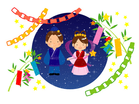 Tanabata 2 / Type i / uta