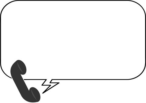 手機標註框架