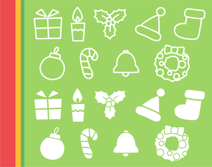 Christmas Accessories _ White