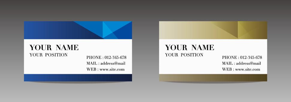명함 디자인 세트 파란색과 금색