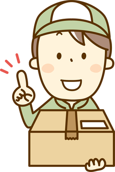 Delivery person of pointing pose