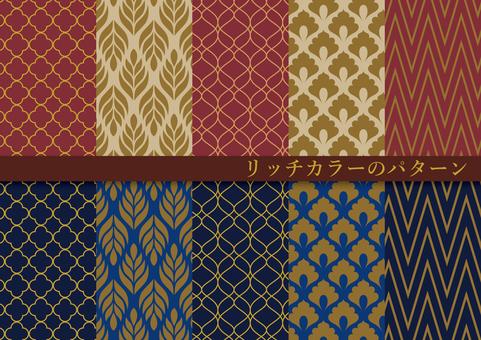 リッチカラーパターン(パターン24)
