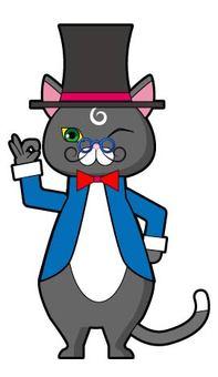 绅士猫3 OK
