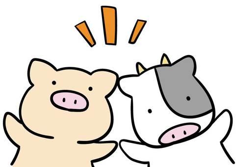 Hey! Livestock