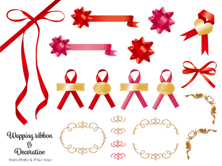 Wrapping ribbon · decoration / red