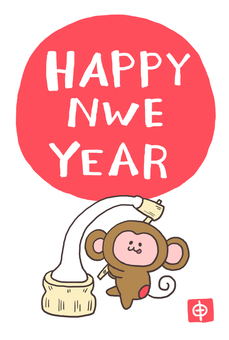 New Year 's cards (Rice cake)
