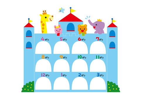 Calendar / Birthday table 12 months