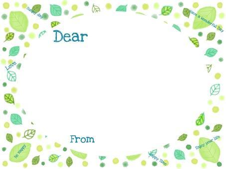 보태니컬 무늬 메시지 카드