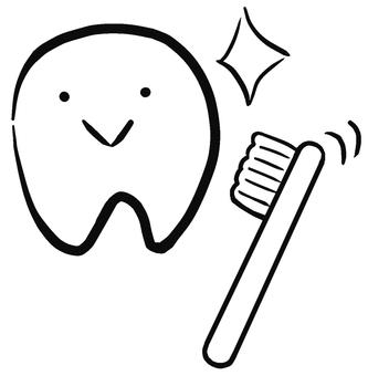 Clean your teeth 1