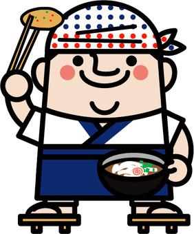 Uncle fairy noodles store