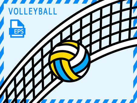 Volleyball illustration <3>
