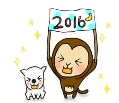2016! !