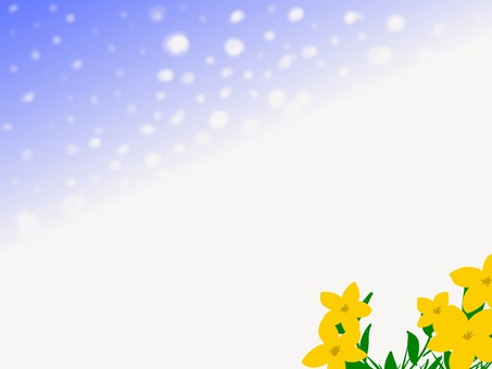 겨울에서 봄으로
