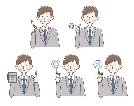 Male office worker with various expressions