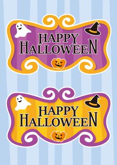 Halloween sticker A