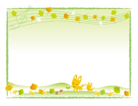 낙엽과 여우의 친자