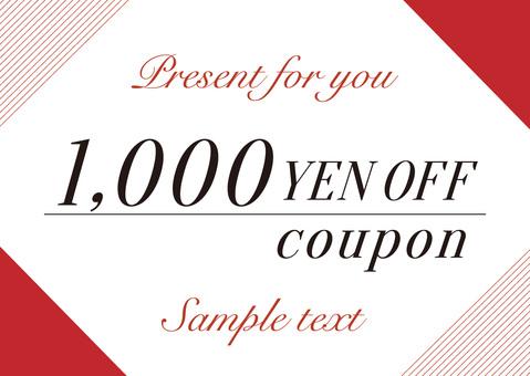 1000 yen OFF coupon