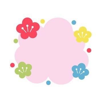꽃의 프레임 2