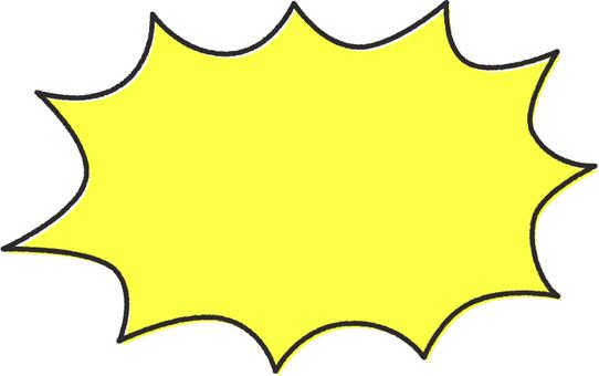 바크 댄 마크 노란색