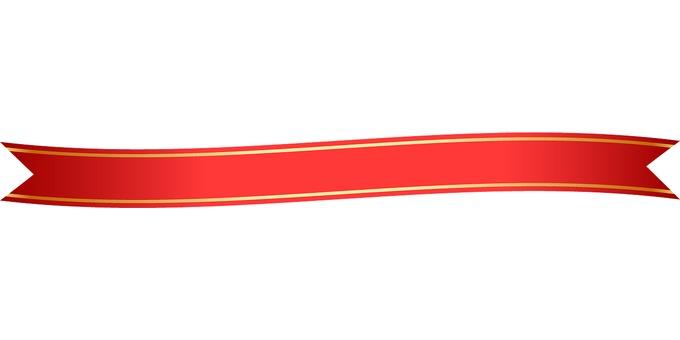 ai飾り・リボン帯赤色1点