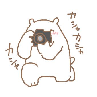 Photographer 02