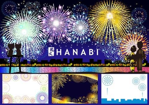 카드 디자인 : 불꽃 HANABI