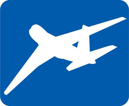 비행기 마크