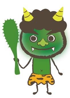 Devil's Green