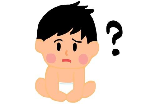 Baby 4?