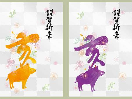 New Year's Cards _ Yokohama Tate 01