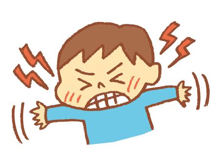 Child who gave a temper