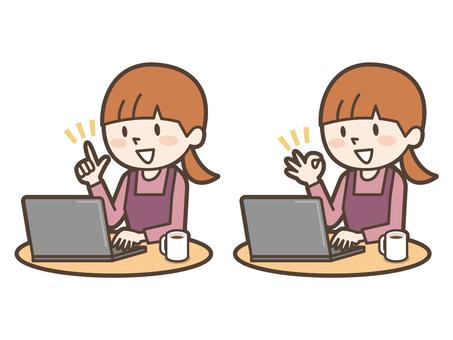 年輕的家庭主婦面部表情個人電腦設置