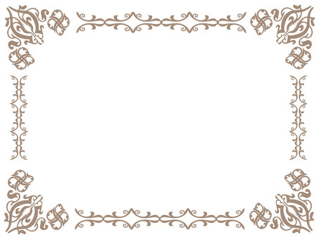 Frame with a sense of luxury