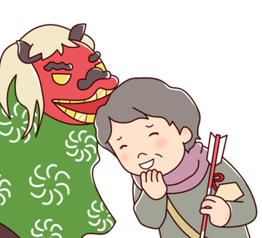 Shishimai and Aunt