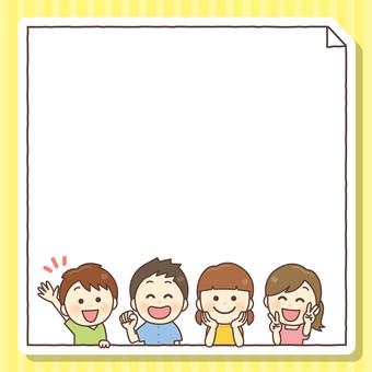아이 4 인조 단짝 문자 공간