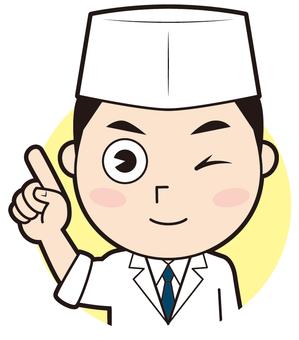 Finger pointing sushi craftwork (wink)