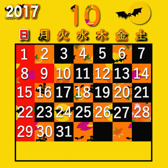 2017 calendar in October