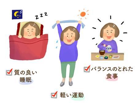 Healthy life diet exercise sleep