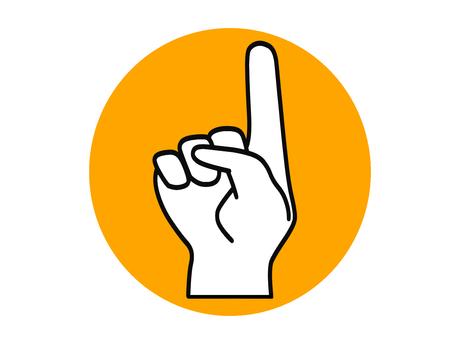 Finger mark (Orange)