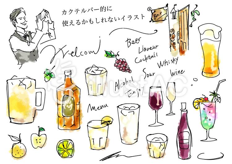 お酒のメニューに使えるかもしれない手描きのイラスト