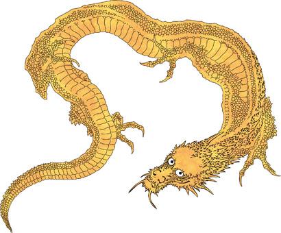 Dragon part 8