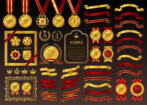 골드 메달과 赤金 리본 세트