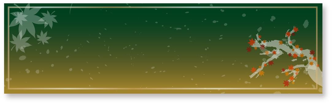 秋日風格的框架01景觀綠色