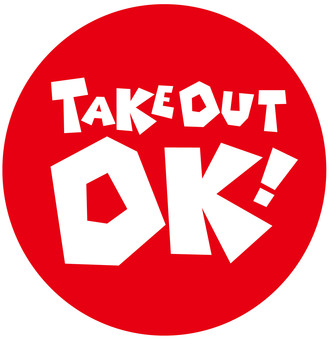 Takeout available Take out stamp
