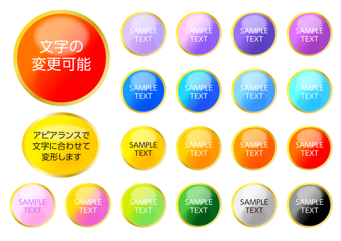 Character editable colorful round gold button set