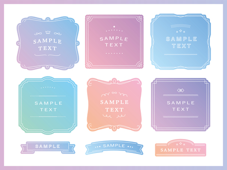 Yumekawa simple decorative border set