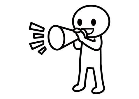 Stickman - Talking with a megaphone